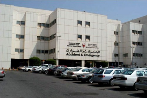 Salmaniya hospital